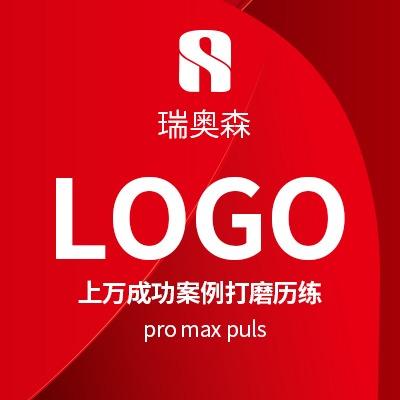 副总监操刀 logo 设计公司企业 LOGO 瑞奥森设计品牌商标设计