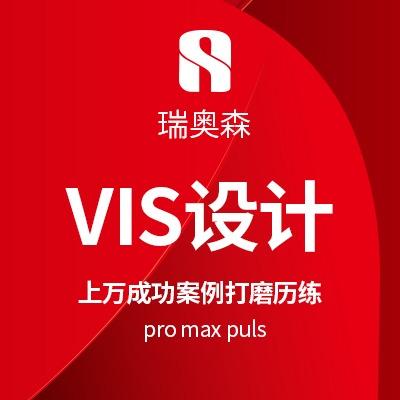 常用办公定制礼品定制营销物料定制环境导视定制 VI S定制品 设计