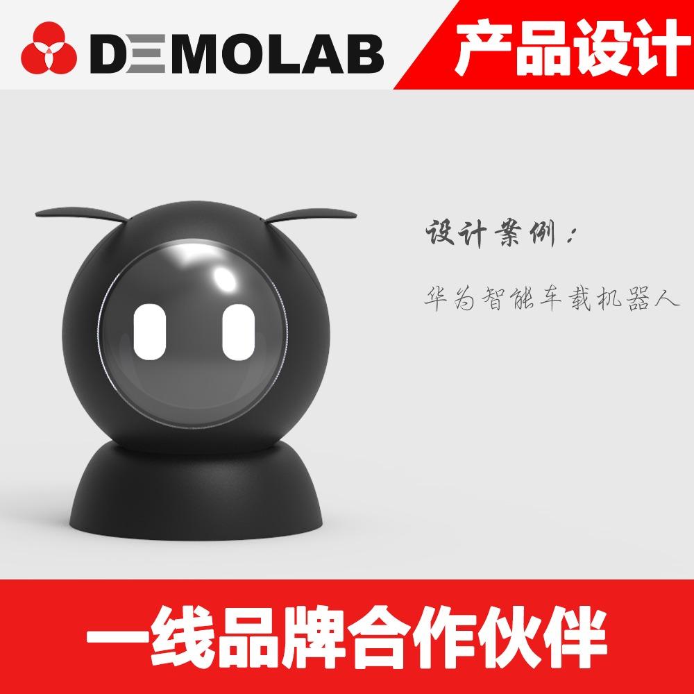 【不满意包退】智能硬件无线物联产品新概念产品外观结构工业设计