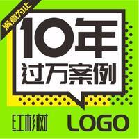 餐饮电商IT行业房产文化教育品牌管理咨询品牌 设计 LOGO 设计
