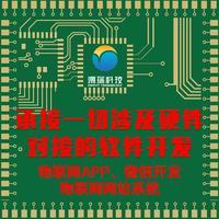 安卓苹果手机APP开发建设源代码修改Java软件二次定制作