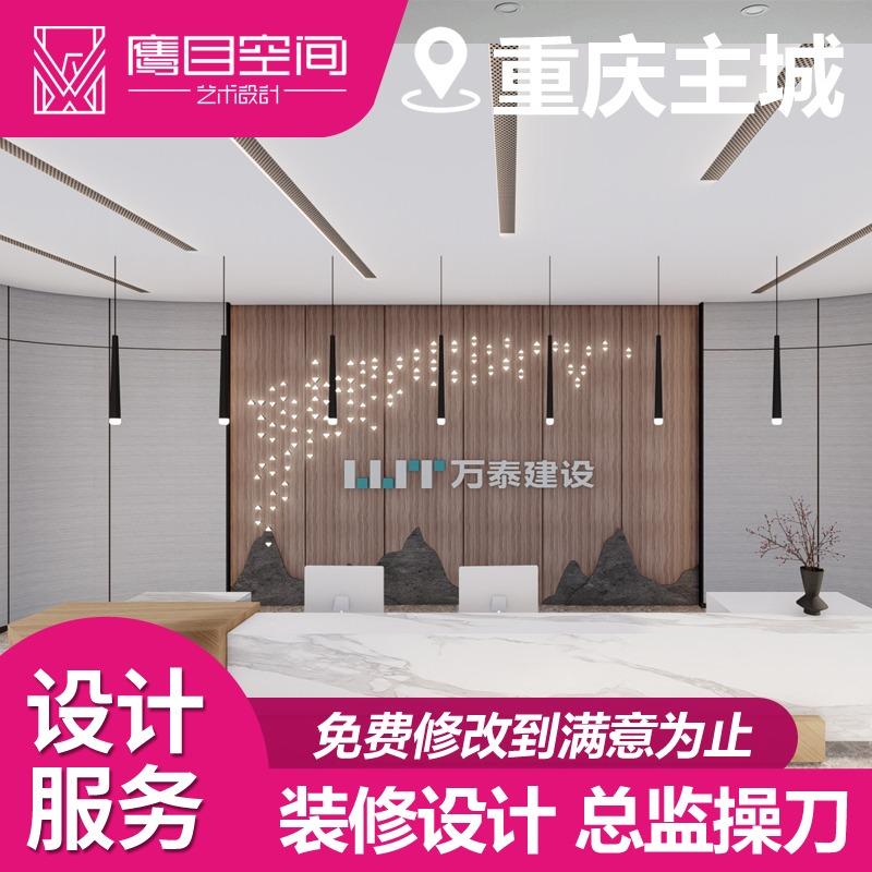 重庆工装设计公装设计办公室设计装修设计空间设计室内设计施工图