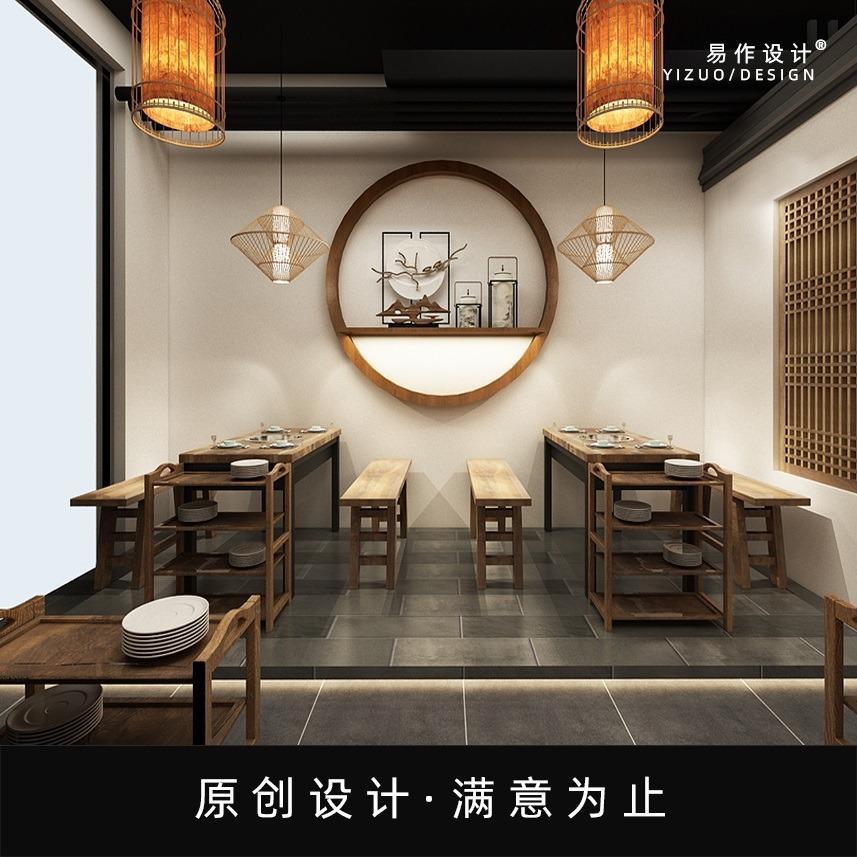 餐饮设计火锅店装修 包间设计餐厅效果图设计 快餐设计空间设计
