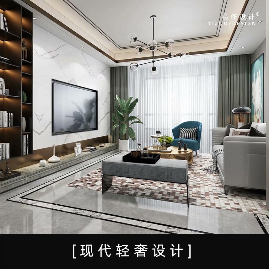 现代轻奢家装设计效果图设计港式设计室内设计家装效果图设计