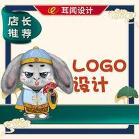公司logo设计插画设计字体卡通logo设计商标设计耳闻传媒
