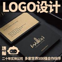 名片设计logo设计公司标识字体设计vi设计营销策划