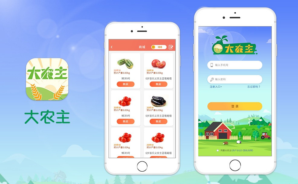 农场游戏/广告变现/合成游戏