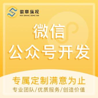 【微信公众号】餐饮休闲食品工业交通电商教育金融房产能源等