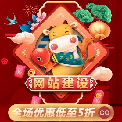 福州 网站 移动开发建设福州商城 网站 福州 网站 开发 设计 一条龙服务