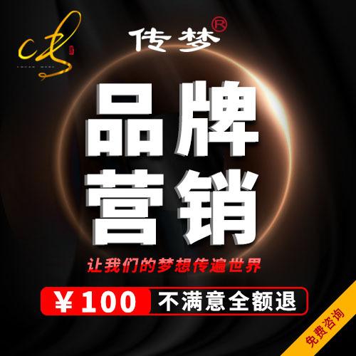 淘宝seo提升淘宝店文案淘宝短视频淘宝大V认证淘宝众筹设计