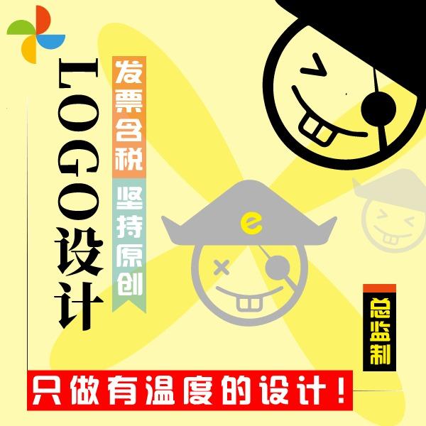 总监版logo墙英文LOGO品牌高端logo设计标志设计