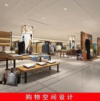 购物餐饮店面办公空间网咖KTV服装店会所健身会所墙面设计