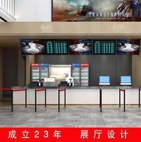展厅设计娱乐会所游戏厅网吧网咖台球厅画展展会 效果图 展览展示图
