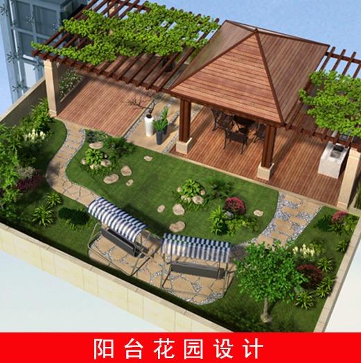 楼顶花园设计阳台露台家装休闲空间茶室室外平台地下室花房设计