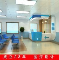 医疗空间设计 效果图 医院诊所社区医院体检中心整形美容设计装修