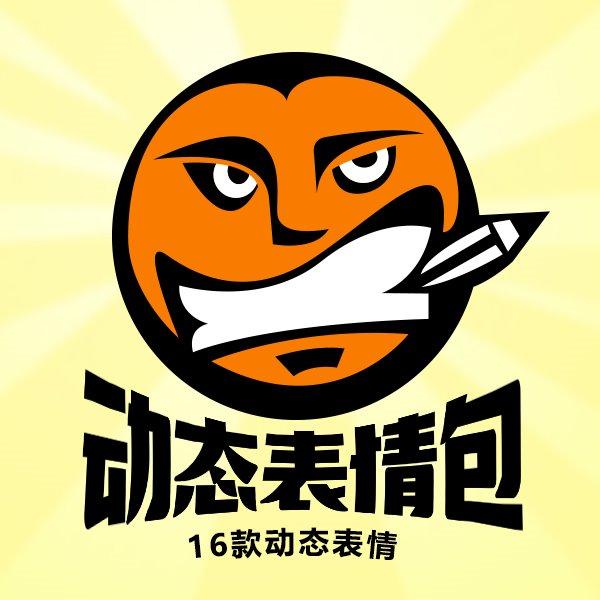 【睛灵品牌】动态微信表情包设计卡通形象吉祥物logo手绘头像