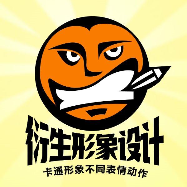 【睛灵品牌】 卡通 衍生 形象 表情动作吉祥物手绘头像国潮插画设计