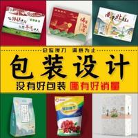 食品茶叶月饼酒包装设计贴纸包装盒包装袋设计手提袋瓶标礼盒包装