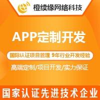 【淘客<hl>APP</hl>】优惠券/淘客返佣/电商平台/商用服务