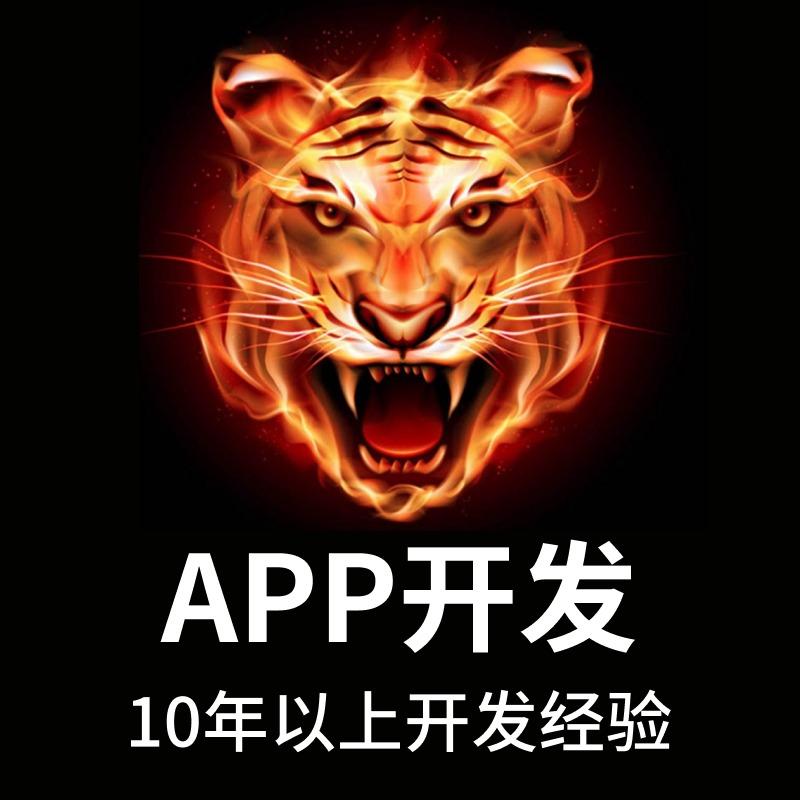 教育培训app 考试app开发 校园app定制开发