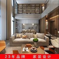 家装修 效果图 室内设计样板间设计复式别墅洋房loft自建房设计