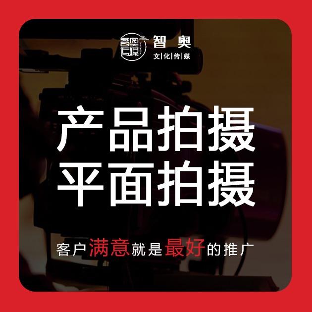 淘宝图像平面拍摄产品商业摄影