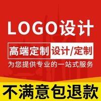 商标设计公司LOGO企业形象设计全套VI标志设计会务主KV