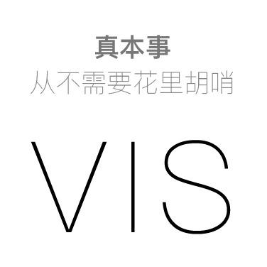 VI导视字体吉祥物微型VI系统规范建筑标示广告位规划功能指示
