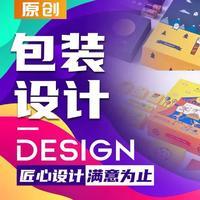 【包装设计 】产品包装设计贴纸瓶贴标签包装袋食品茶叶包装盒