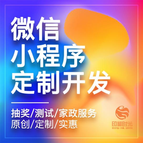 商城 基本翻译 shopping mall store 网络
