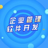 智慧物业app|智慧社区app 开发 |物业缴费app定制 开发