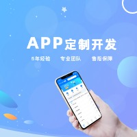 聊天社交APP|及时聊天app|社交电商app社交直播APP