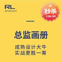 【企业画册】企业画册设计广告设计产品画册产品目录宣传图册册子