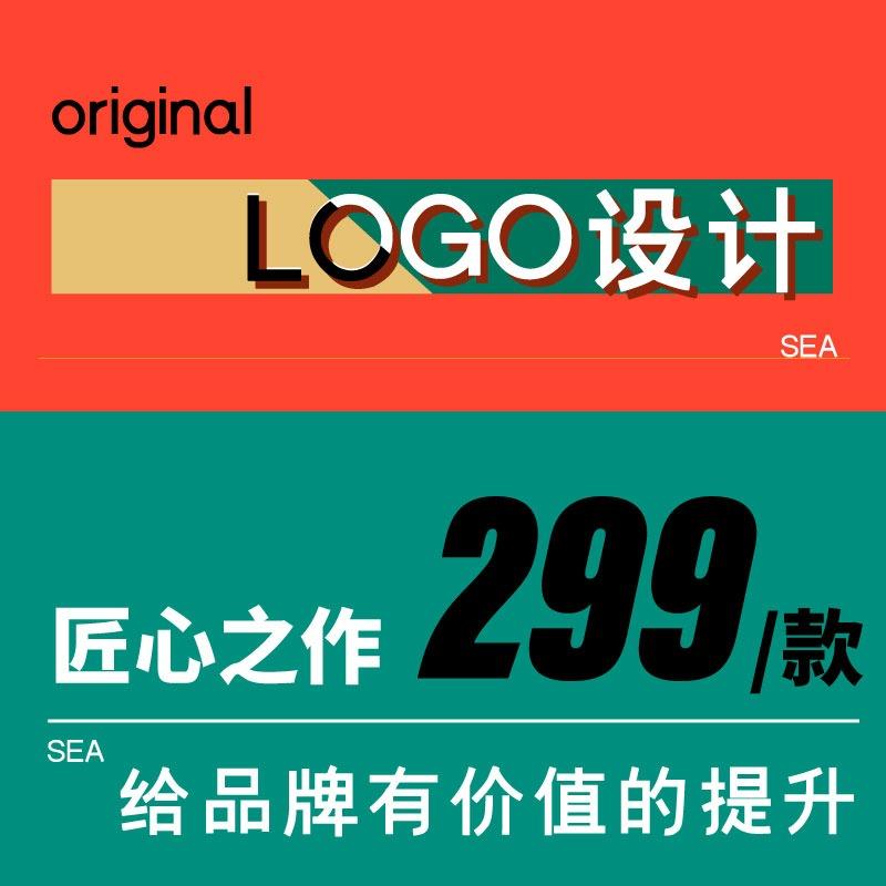 logo设计原创企业标志卡通插画logo平面公司品牌商标设计