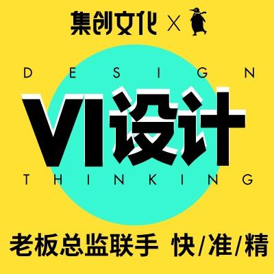 【公司企业】VI设计资深vi办公用品文件袋企业礼品酒店
