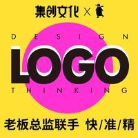 总监团队LOGO设计原创图文字体公司企业商标logo