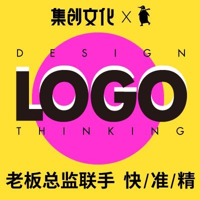 【集创品牌】广告公司标志互联网护肤品饮料房产生鲜LOGO