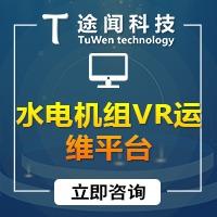 风机三维可视化监测系统/电机设备运行状态可视化管理WEB3D