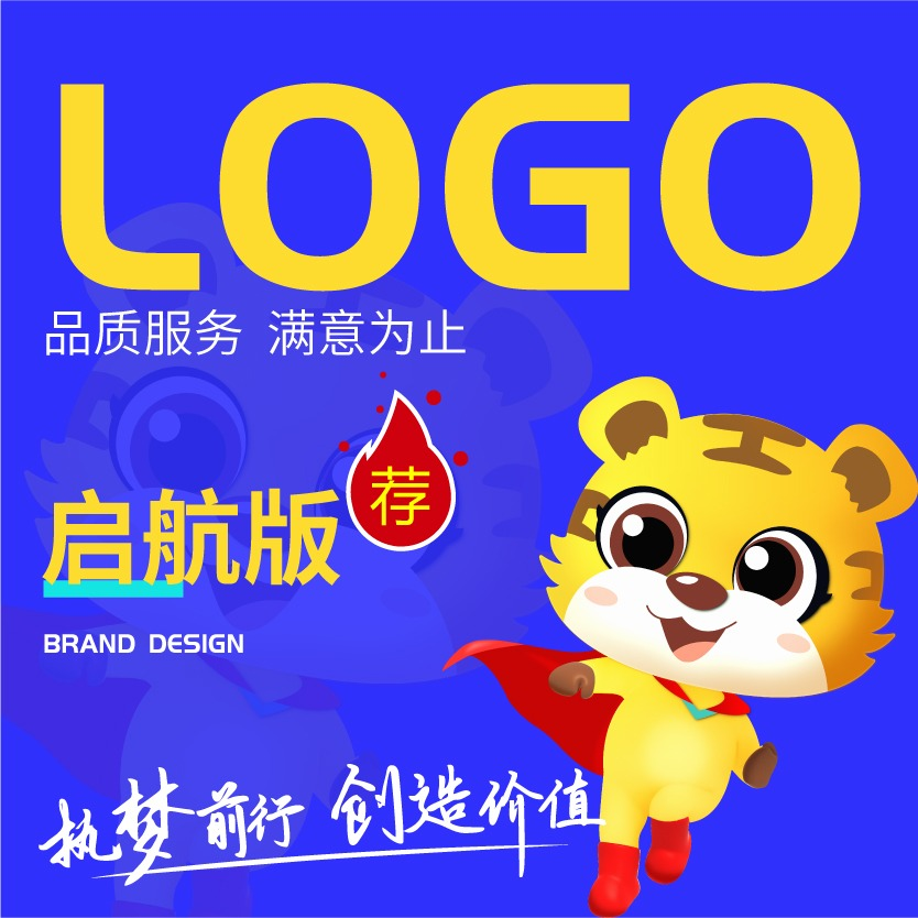 标志logo设计商标设计企业公司餐饮酒店创意动态logo