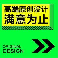 【科研服务物业租赁组合包装】 包装设计 礼盒包装袋标签