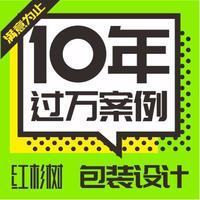 大米精酿啤酒日式清酒海鲜茶叶光盘包装袋包装盒 包装设计