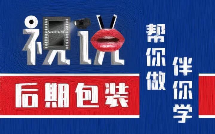 【摄影服务】苏州南京企业会议图片直播
