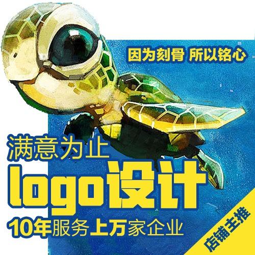 LOGO图标平面设计品牌logo设计图文字体标志商标企业公司