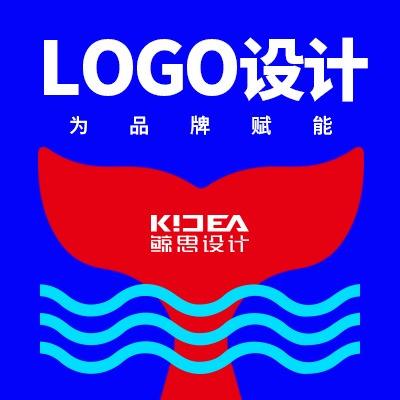 logo设计公司LOGO卡通商标图文品牌标志字体升级英文设计