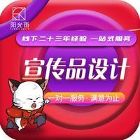 企业商务时尚简约节日喜庆文件封套画册封套品牌宣传品封套设计