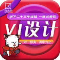vi设计品牌公司企业文字图形人像图案组合图形VI辅助图形设计