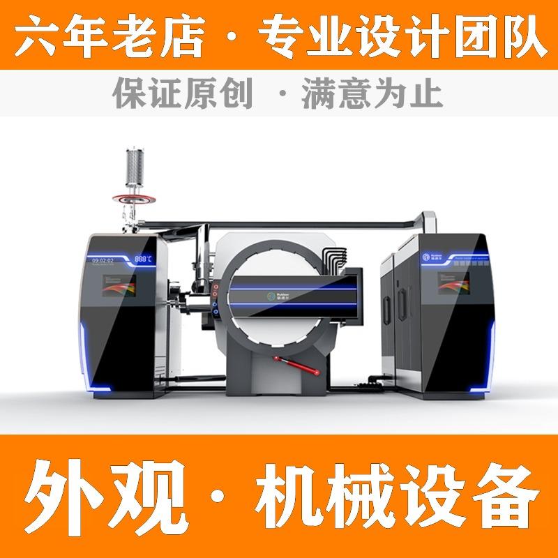 【机械设备】工业外观结构设计手板制作板金加工一站式服务