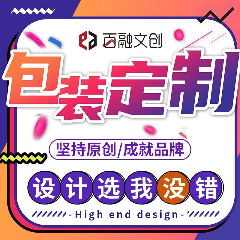 食品茶叶粽子月饼礼盒包装特产大米小米手提袋子手绘插画<hl>包装设计</hl>