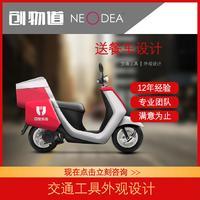交通工具外观设计工业产品滑板车代步车平衡车外观结构设计