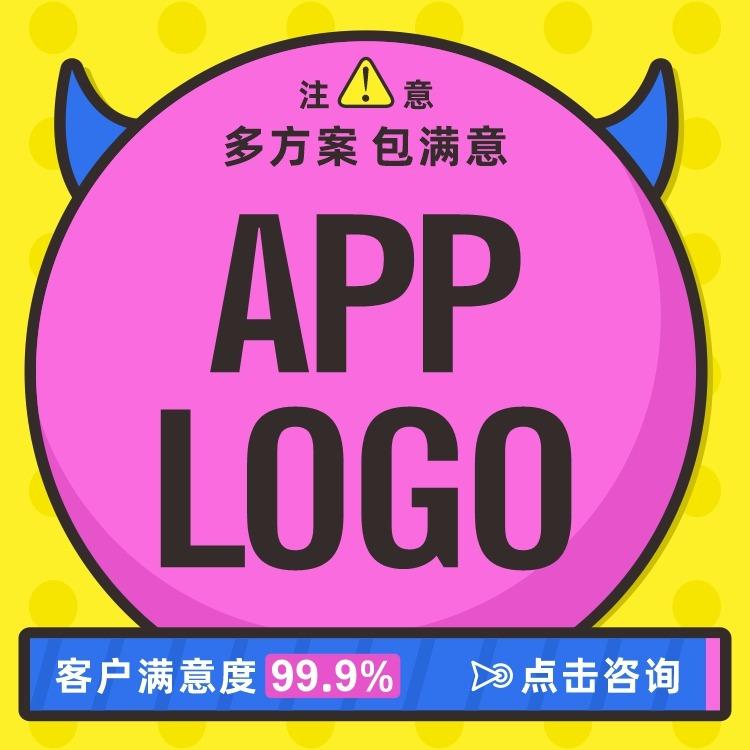 logo更新升级品牌企业公司图标设计LOGO字体APP设计